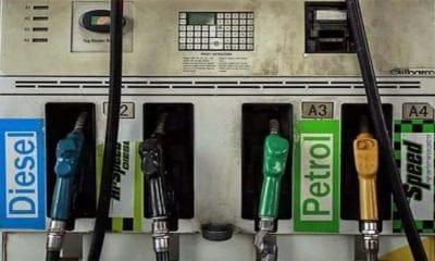 petrol diesel 1200