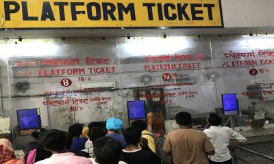 platform ticket7